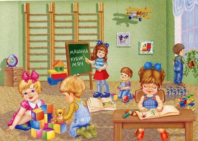 Рисунки игра детей в саду
